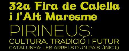 fira de Calella 2012